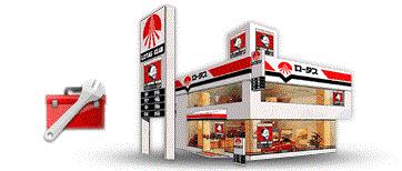 ロータス栃木のキャンペーン